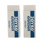 Eraser 526-B20