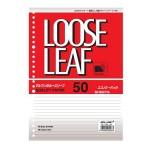 Loose Leaf A5/B5 JoyArt