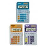 Kalkulator CC-21