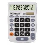 Calculator CC-28