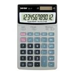 Kalkulator CC-7