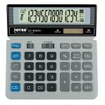 Calculator CC-810CH