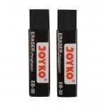 Eraser EB-30