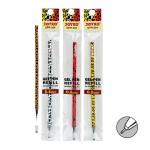 Gel Pen Refill GPR-284