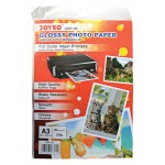 Glossy Photo Paper GSP-05 (A3)
