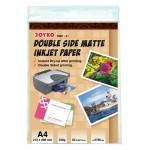 Double Side matte Inkjet Paper DMP-01 (A4)